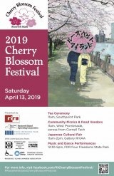 April 13th, Be There: Roosevelt Island 2019 Cherry Blossom Festival
