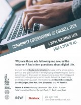 December 16th: Digital Life Initiative, Community Conversation with Cornell Tech
