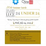 July 24th, J Luce Foundations 20th Annual Summer Soirée