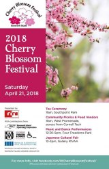 Saturday, April 21st, Roosevelt Island 2018 Cherry Blossom Festival Set