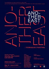 "Until June 9th, ""Another East"" Romanian Cultural Institute Exhibit, Gallery RIVAA"