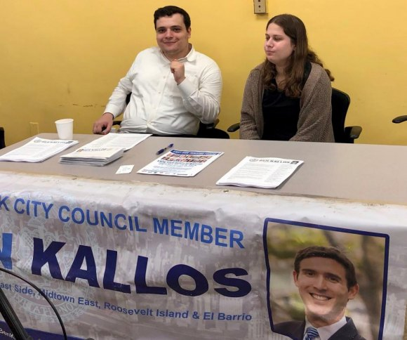 Known for activist constituent services, City Council Member Ben Kallos sent two from his team to talk with attendees.