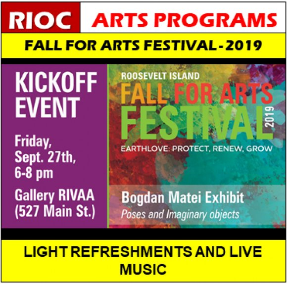 Updated: September 28th, Fall for Arts 2019