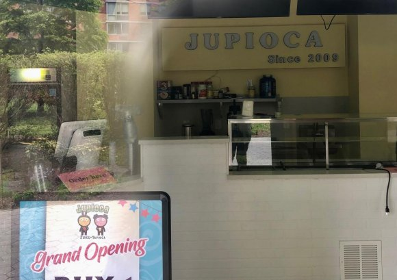 As its opening neared, Jupioca displayed no Building or Health Department permits. They still have not been inspected.