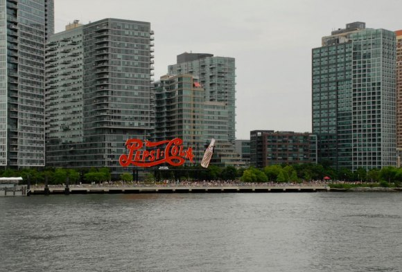 Long Island City residential towers, this year, as crowds gathered on the 4th of July.