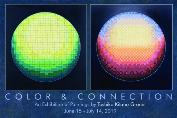 Until July 14th, Color & Connection, Toshiko Kitano Groner at Gallery RIVAA